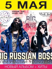Big Russian Boss: концерт